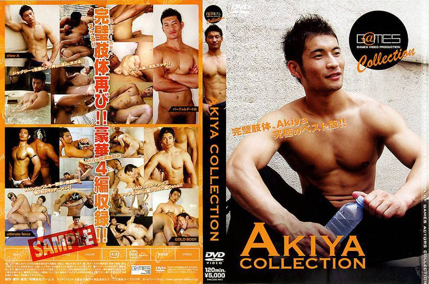Re: Gay porn 2011 collection - Asian -Latin- Western ...Update Daily.