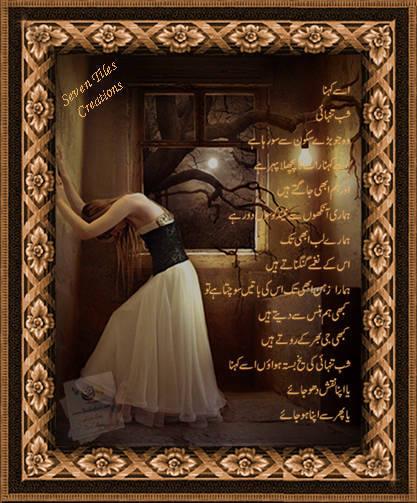 150476468ecd9f163b2284ff6deb53aa414949b9 - ~*Shabe Tanhai*~