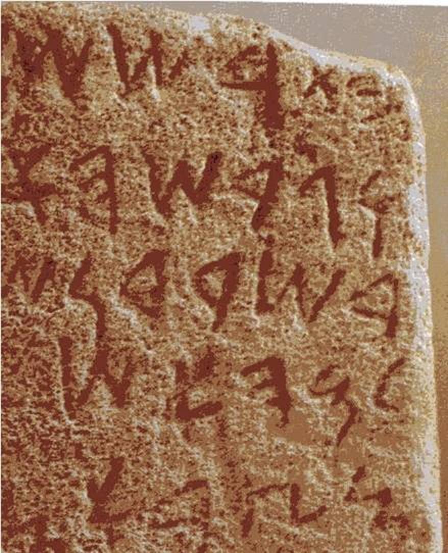 Cultura Los Fenicios Los Fenicios