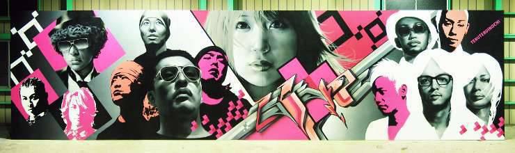 Mistrzowskie graffiti 5