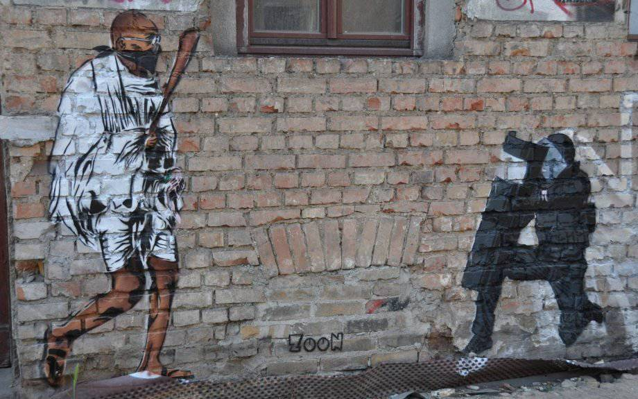 Street Art #11 6