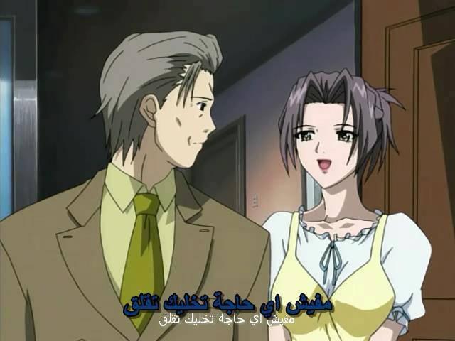 زوجة الجزء الاول مترجم