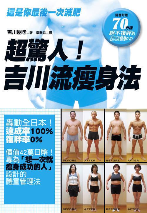日本飛行船劇團(全系列12片DVD影片)(中文發音)[45.1GB]