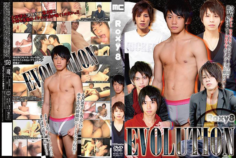 Men's Camp Roxy 8 -EVOLUTION-