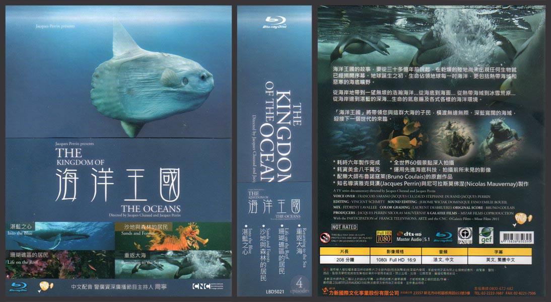 中國水墨動畫全三十四集DVD(榮獲四十六座國際獎及六十多座國內獎一套絕無僅有的曠世鉅作)
