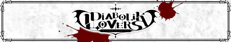 Diabolik Lovers S02E11 XviD-AFG