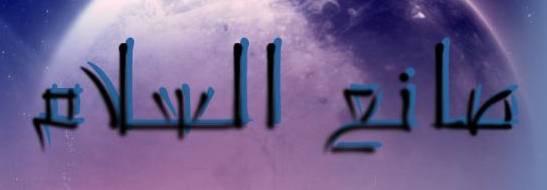 تقرير عن انمي صانع السلام 2216586f499794da0d2d