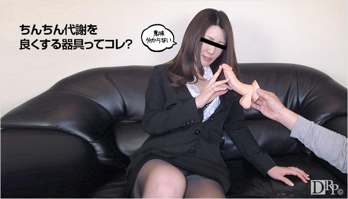 【MEGA】天然檢查量度身體佐佐木愛美