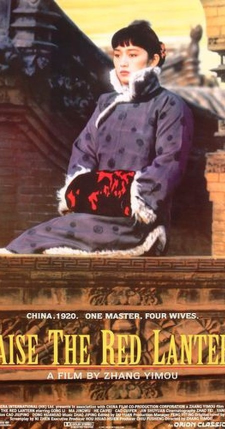 Rote Laterne 1991 DUAL COMPLETE BLURAY-VEiL