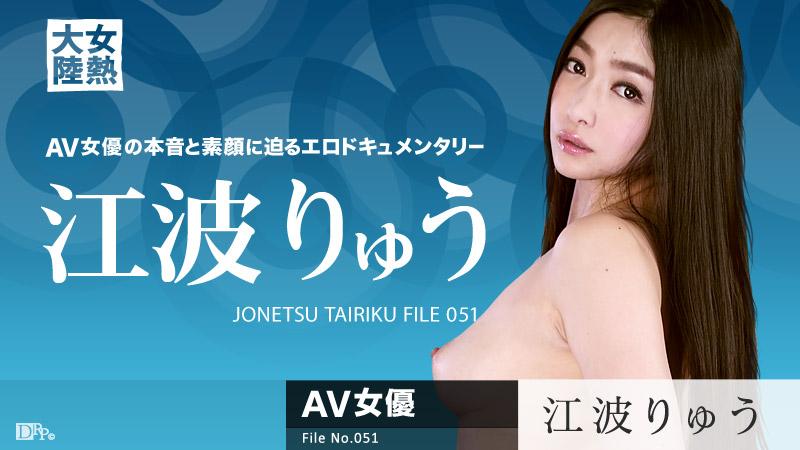 【MEGA】HEYZO-0974巨乳清純之彼女~清水理紗