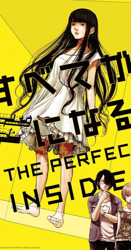 The Perfect Insider E09 Toter Winkel in Gelb German 2015 ANiME DL 720p BluRay x264-3MiNA
