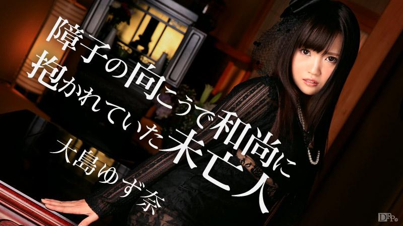 【MEGA】PT-159獄畜美女性慾奴隸恥肉魂~潔麗