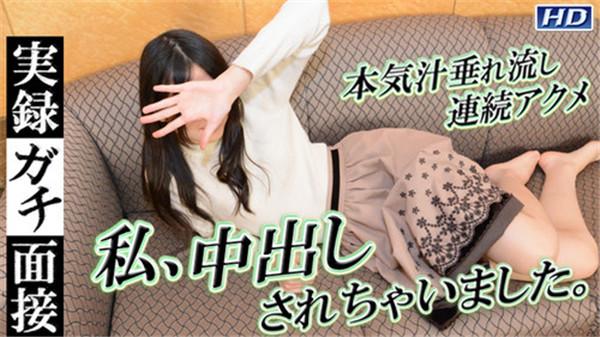 Gachinco gachi1099 ガチん娘! gachi1099 真由子-実録ガチ面接134