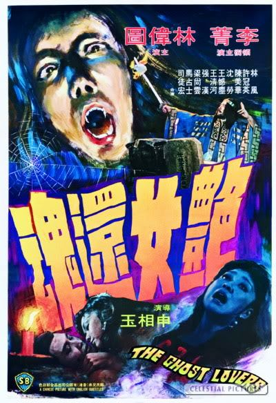 The Ghost Lovers 1974 CHINESE 720p BluRay H264 AAC-VXT