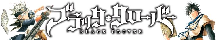 Black Clover - 37 [720p]