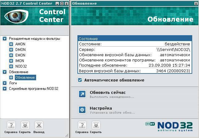 СКАЧАТЬ Обновления баз для NOD 32 v.2.7 (версия 3464 от 23.09.2008)