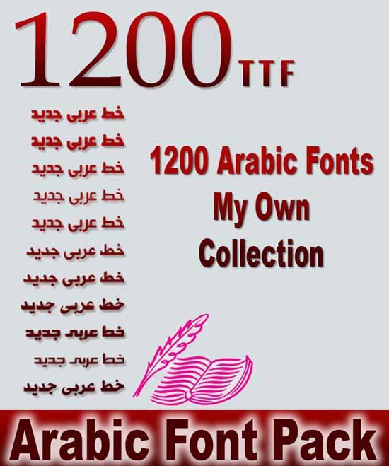 Arabic Font Pack(1200 TTF)