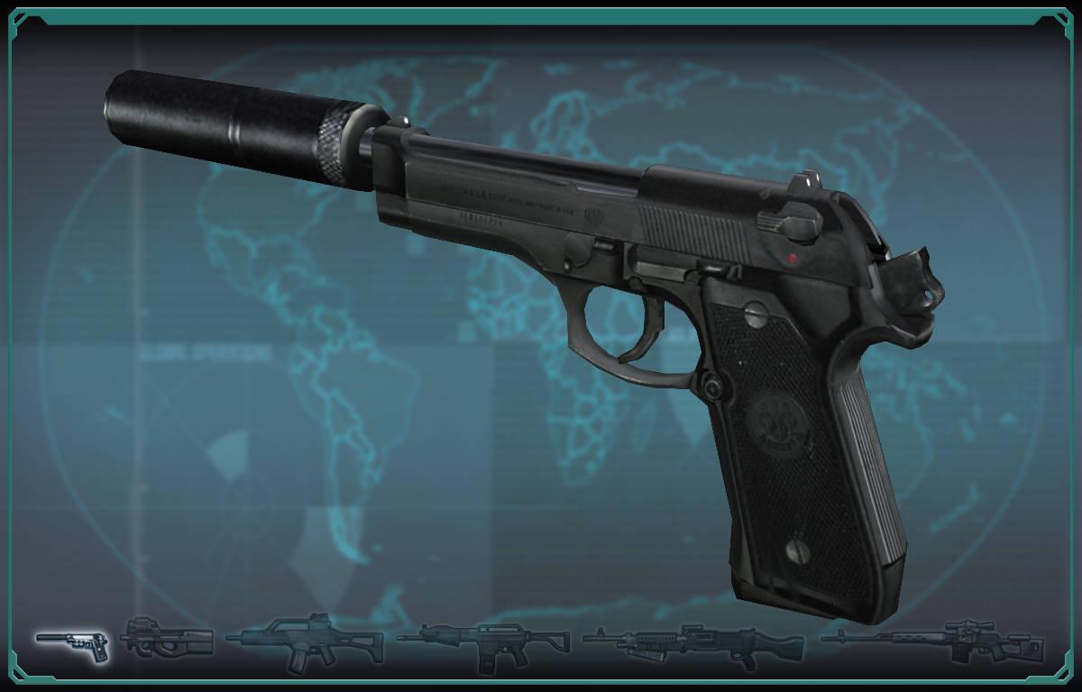 Todo lo que necesitas saber sobre las armas de fuego (1