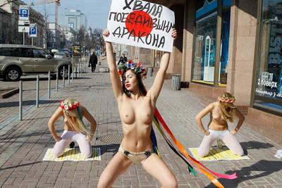 FEMEN6