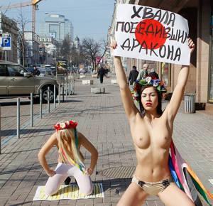 FEMEN10