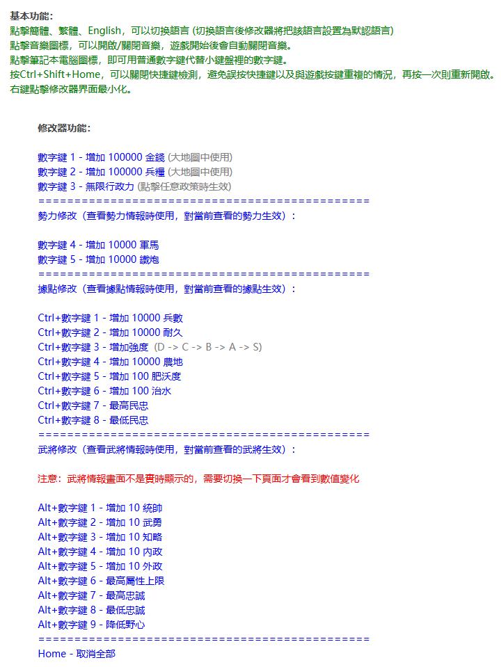 [日語繁體中文字幕]痴漢電車[MP4]