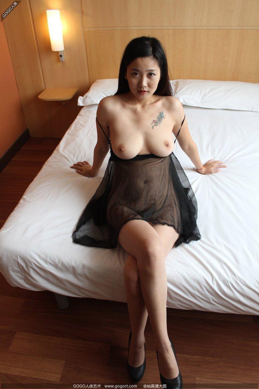 American wife chinese husband