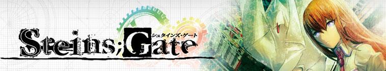 Steins Gate 0 - 06 [1080p]