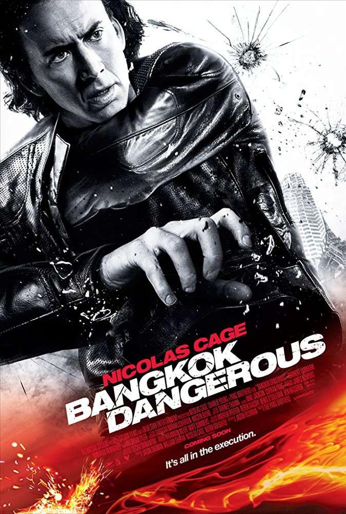 Bangkok Dangerous 2008 BRRip XviD MP3-XVID
