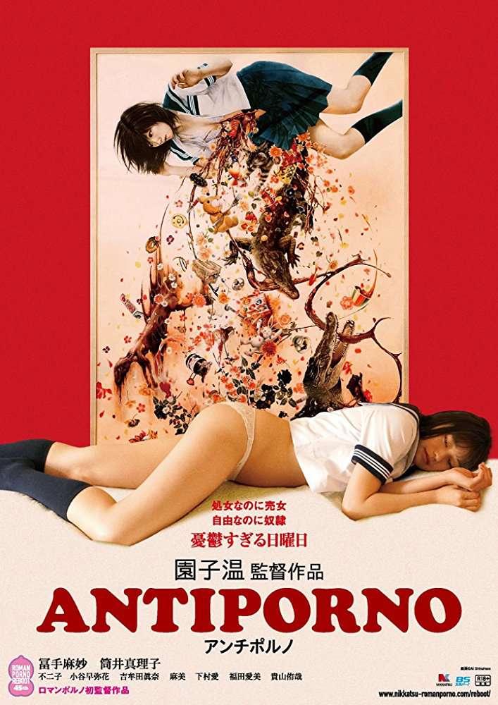Antiporno 2016 LiMiTED 720p BluRay x264-CADAVER