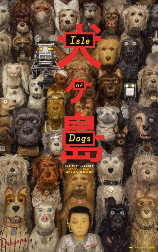Isle of Dogs (2018) x 808 (1080p) 5 1 - 2 0 x264 Phun Psyz