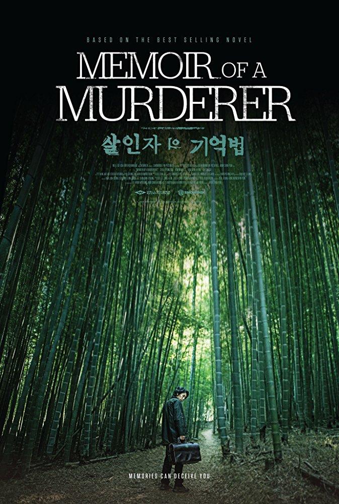 Memoir of a Murderer 2017 DC 1080p BluRay x264-REGRET