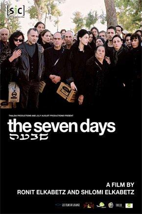 7 Days - Shiva 2008 - Israel multi sub drama