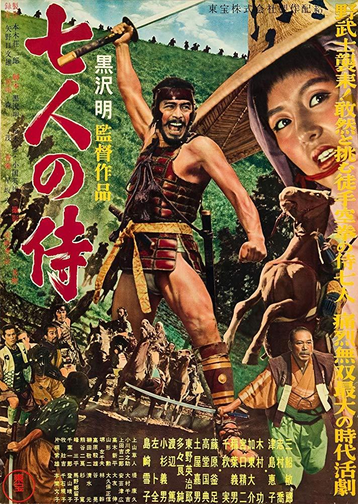 I Sette Samurai-Shichinin No Samurai (1954) SD H264 italian japanese Ac3-5 1 sub ita-MIRCrew