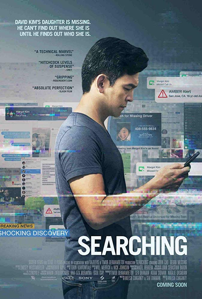 Searching (2018) HDRip BLURRED AC3 X264-CMRG