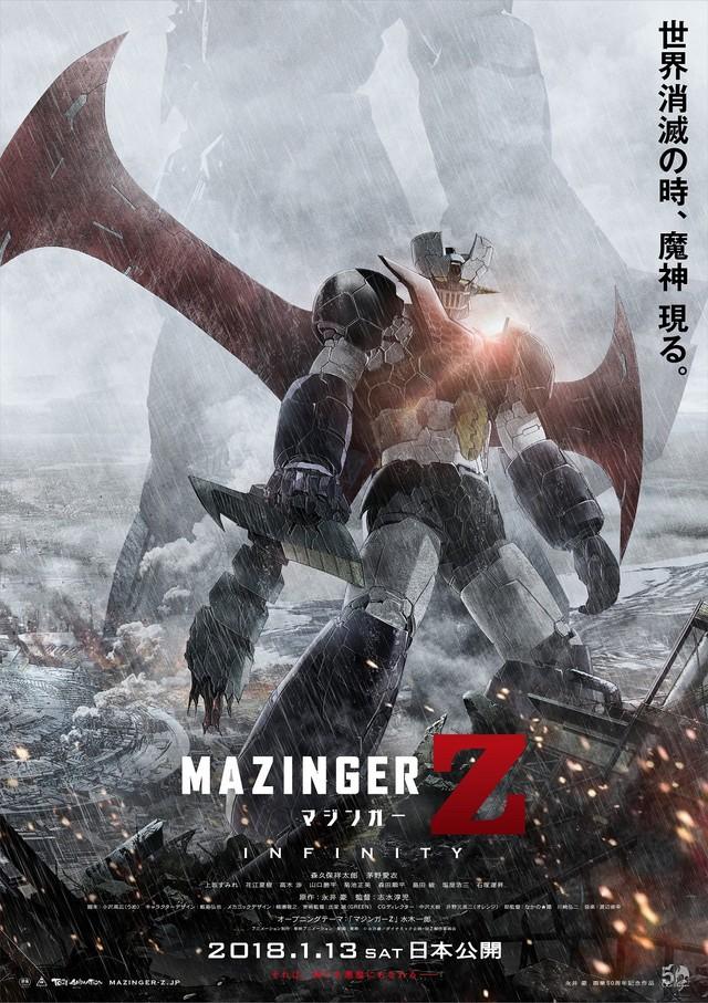 Mazinger Z Infinity 2017 JAPANESE 1080p BluRay H264 AAC-VXT