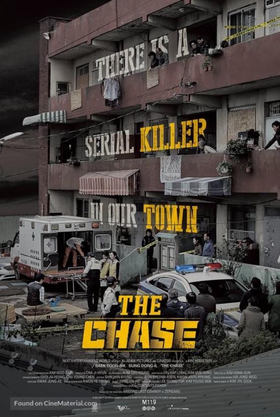 The Chase 2017 KOREAN DC BRRip XviD MP3-VXT