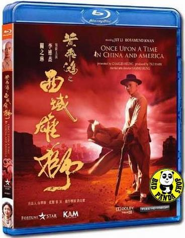 Once Upon a Time in China and America 1997 720p BluRay Dual Audio Eng-Chi x264-GHOULSrarbg