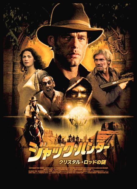Jack Hunter and the Lost Treasure of Ugarit 2008 720p WEB h264-REGRETrarbg
