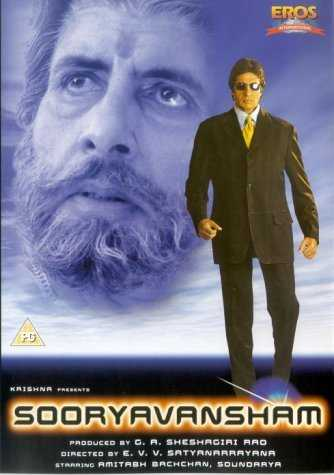 Sooryavansham (1999) Hindi 720p DVDRip x264 AC3 5.1 ESub-Sun George (Requested)