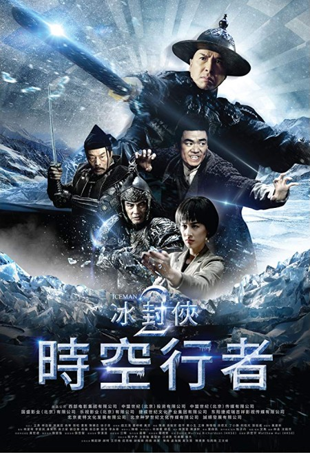 Iceman The Time Traveller 2018 CHINESE 720p BluRay H264 AAC- SHADOW