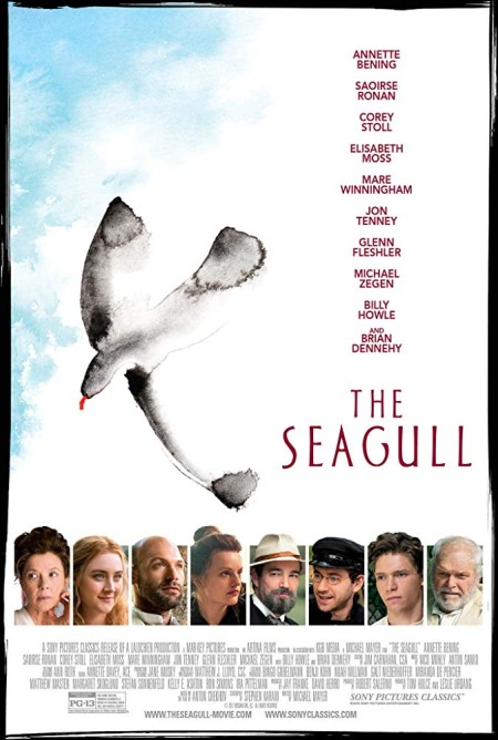 The Seagull (2018) INTERNAL BDRip X264  AMIABLErarbg