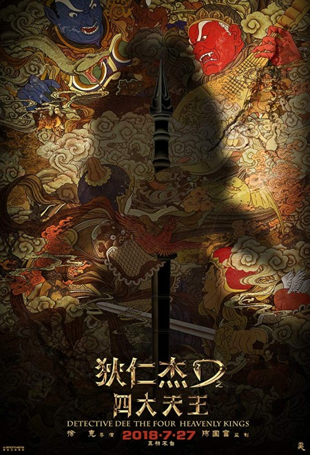 Detective Dee The Four Heavenly Kings 2018 LIMITED BDRip x264-BiPOLARrarbg