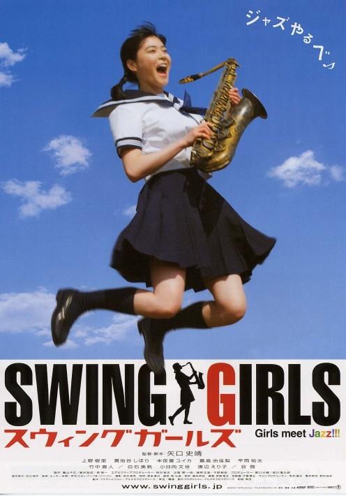 Swing Girls 2004 JAPANESE BRRip XviD MP3-VXT