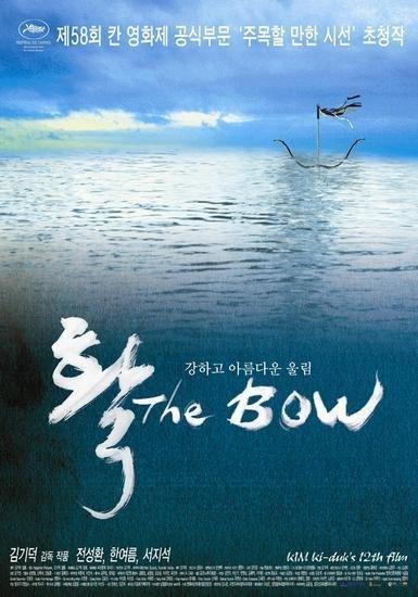 The Bow 2005 KOREAN BRRip XviD MP3-VXT
