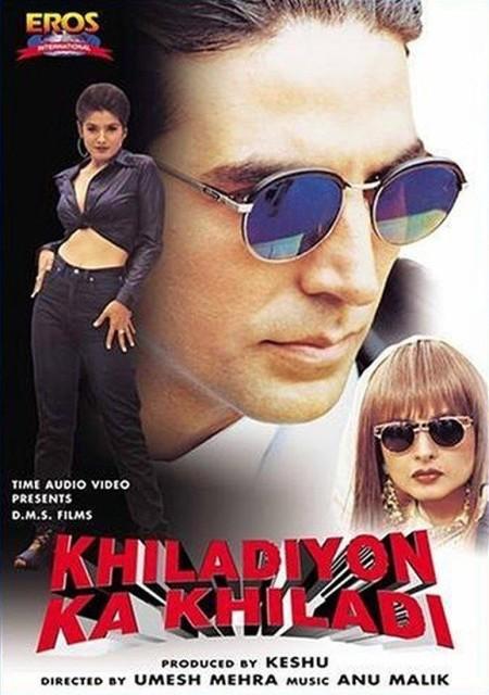 Khiladiyon Ka Khiladi (1996) Hindi 720p WEB  HD x264 AC3 2.0  Sun George (Requested)