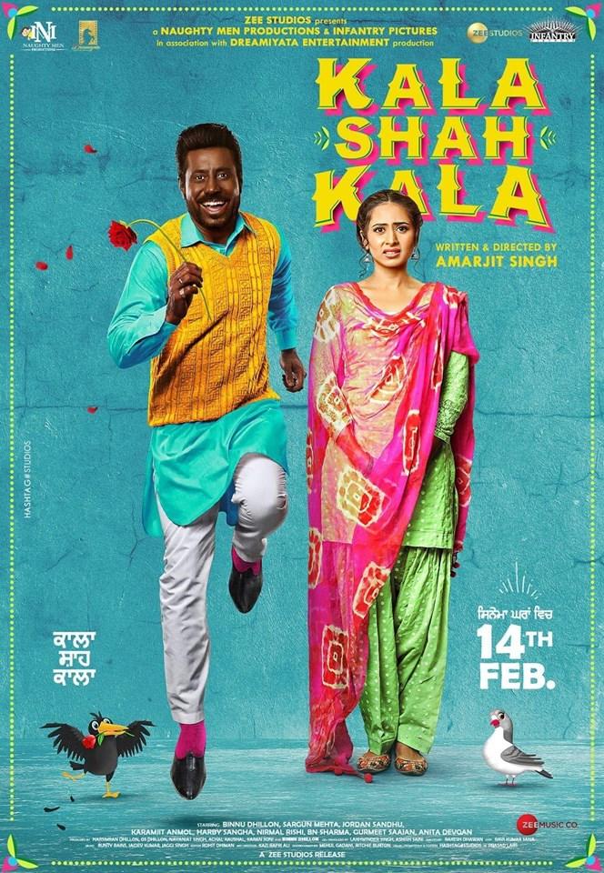Kala Shah Kala 2019 1-3 Desi Pre Rip x264 AC3-DTOne