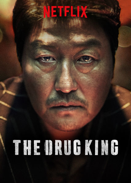 The Drug King 2018 720p WEB-DL 1GB - MkvCage
