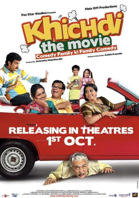 Khichdi The Movie (2010) Hindi - 720p BluRay - x264 - DD - 5 1 - ESubs -Sun ...