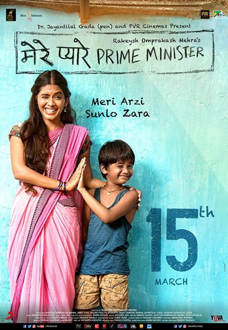 Mere Pyare Prime Minister (2019) Hindi PDVDrip 350MB
