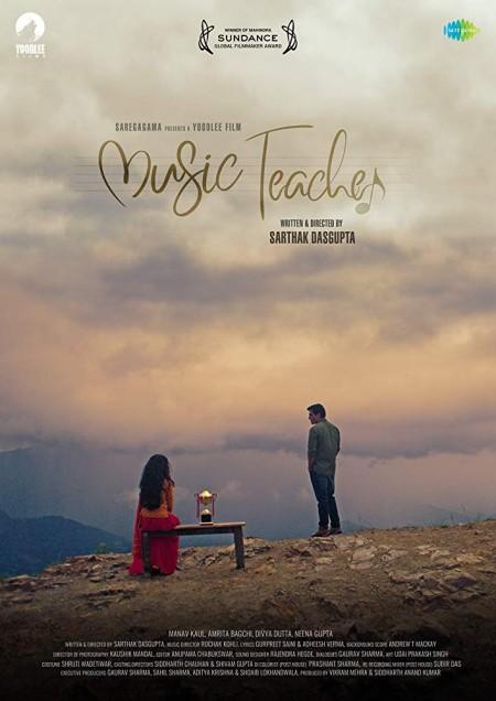 Music Teacher (2019) Hindi 720p HDRip x264 AAC 5 1 MSubs -UnknownStAr Telly